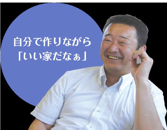 代表:鈴木亜樹久